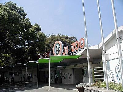 Oji_zoo1