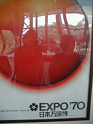 Ex70e