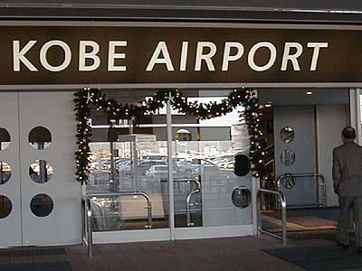 Kobe_air_port