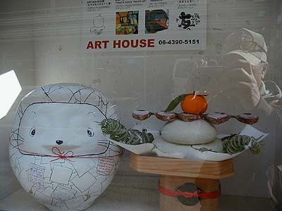 Art_house