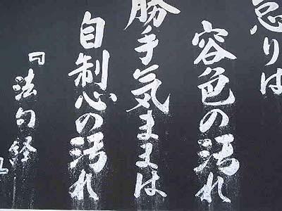 Houkukyou