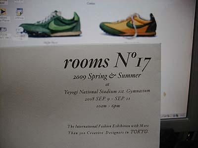 Rooms_no17a