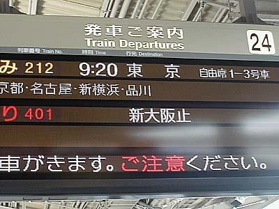 Tokyo_a
