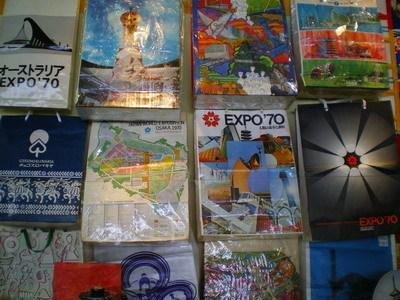 Expo_2008c
