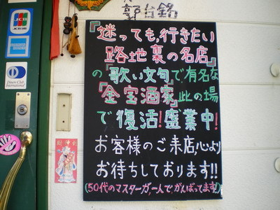 Kobe_19a