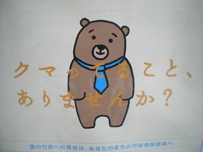 Minatogawa_kinpen2