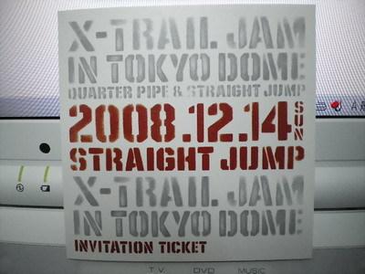 Xtrail_japan