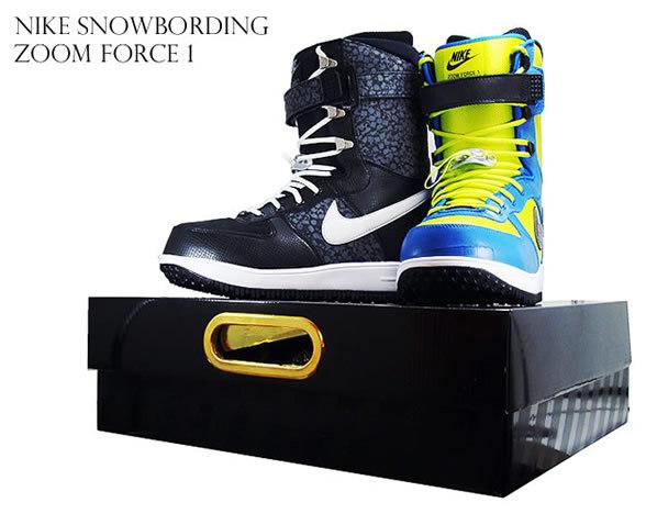 Nike_boot_2