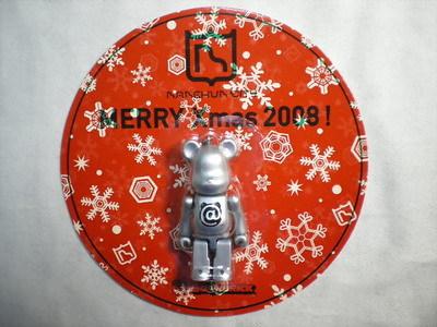 Merry_xmas2