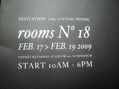 Rooms18a