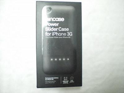 Incase1