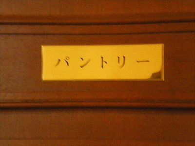 Kobe_5_3k