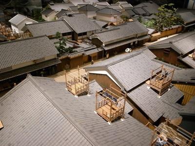 Kyoubashi7