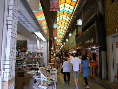 Kyoto_19e