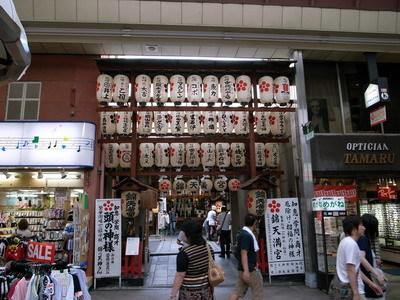 Kyoto_19k
