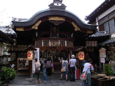 Kyoto_19l