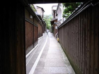 Kyoto_1922