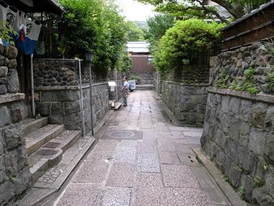 Kyoto_1923