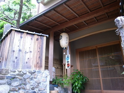 Kyoto_1924