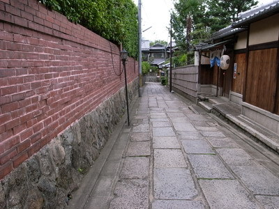 Kyoto_1925