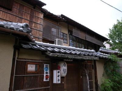 Kyoto_1926