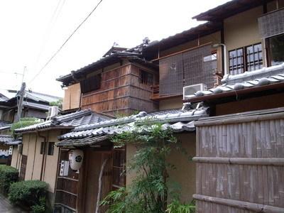 Kyoto_1927
