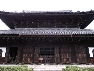 Kyoto_1952