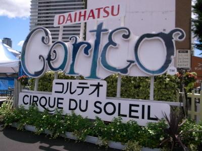 Corteo4