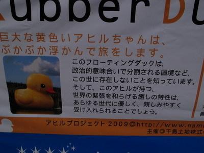 Nakanoshima46