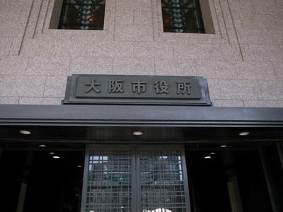 Nakanoshima49