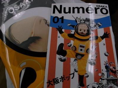Nakanoshima55