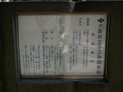 Nakanoshima8