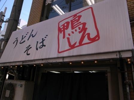 Nakanoshima_o