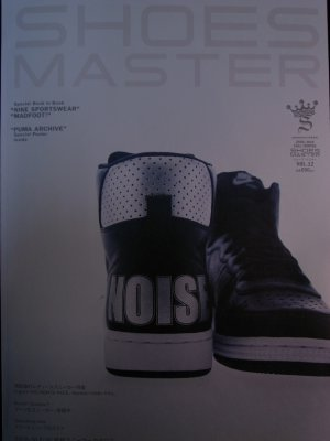 Shoes_master1