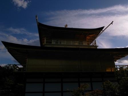Kyoto_203