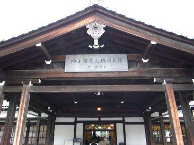 Fukuro1