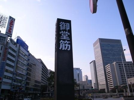 Osaka4