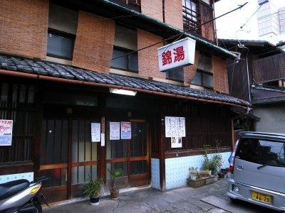 Kyoto_2010d