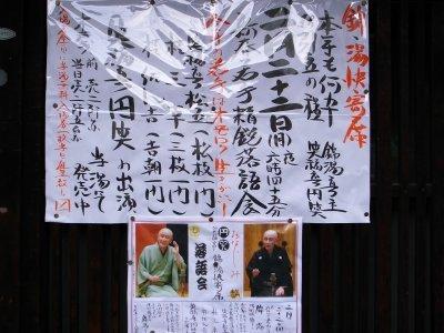 Kyoto_2010f