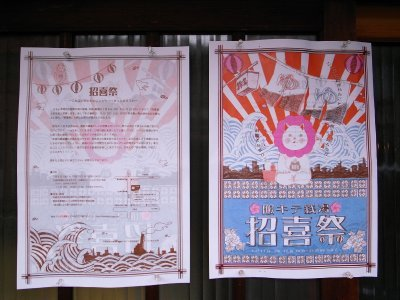 Kyoto_2010g
