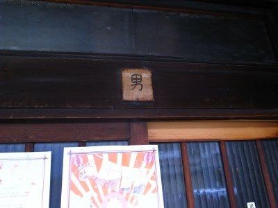 Kyoto_2010h