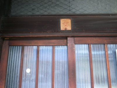Kyoto_2010i