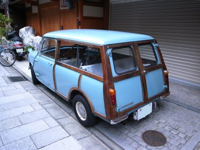 Kyoto_2010l