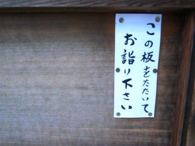 Kyoto_2010n