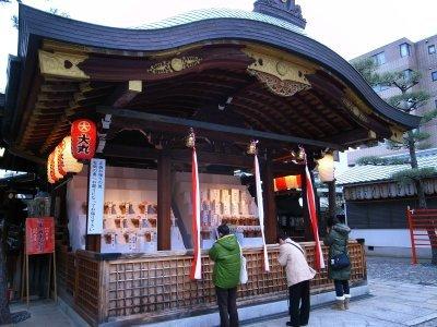 Kyoto_2010o