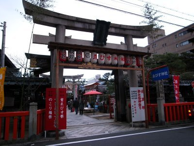 Kyoto_2010s