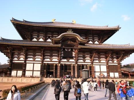 Nara_2c