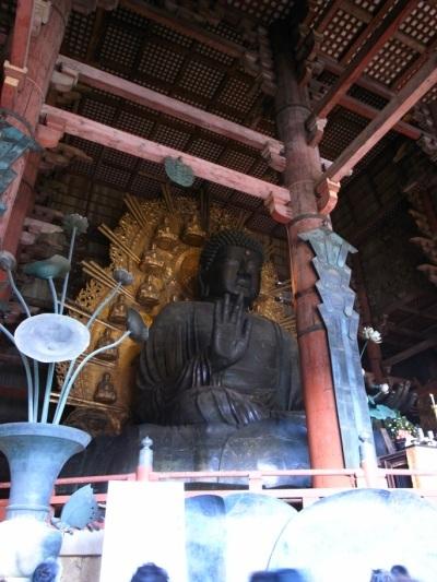 Nara_2g