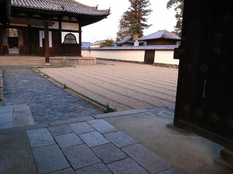 Nara_2jj