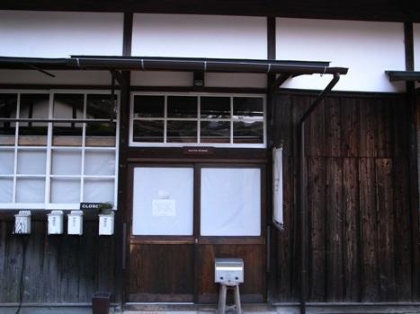 Nara_2ll